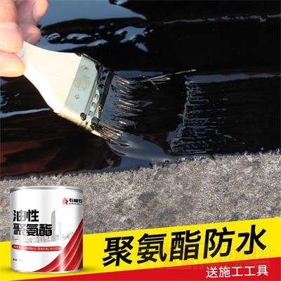 屋顶防水涂料油性水性聚氨酯防水补漏材料外墙补漏胶楼房堵漏王