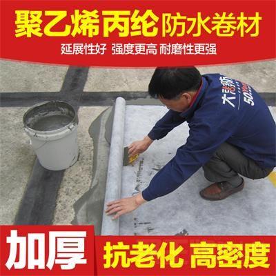 丙纶防水卷材屋顶厨卫卫生间防水防潮材料聚乙烯高分子丙纶布