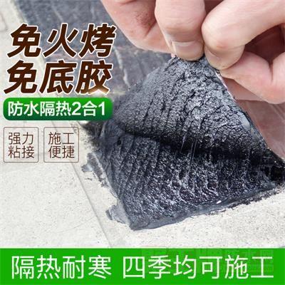 屋顶防水补漏材料 sbs沥青自粘卷材房顶油毛毡补漏贴楼顶防水胶带