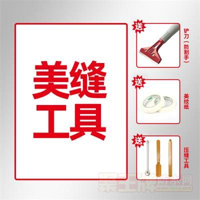 双管美瓷胶省力胶枪 美缝剂施工工具 压边压缝美缝剂瓷砖地砖专用