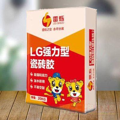 点击查看LG强力型瓷砖胶详细说明