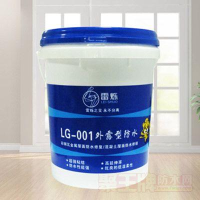 点击查看LG-001外露型防水详细说明