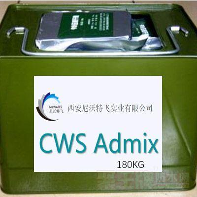 点击查看CWS进口防水材料CWS防水系统详细说明