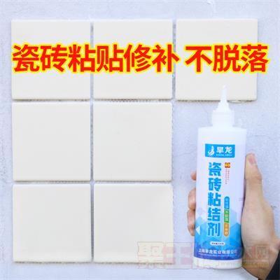 瓷砖胶强力粘合剂代替水泥背胶贴墙砖地砖神器瓷砖修补剂修复家用