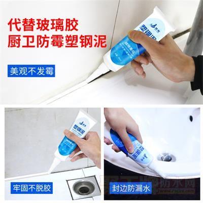 买一送一浴室美缝水槽封边瓷砖填缝万能去污胶清洁神器剂防水防霉