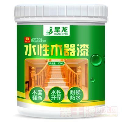 油漆木器漆家具翻新改色实木头无味白木质门漆自刷水性木清漆家用