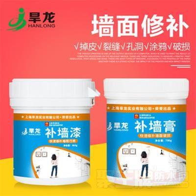 补墙膏墙面修补白色内墙补墙乳胶漆油漆墙壁脱落墙面修补膏腻子粉