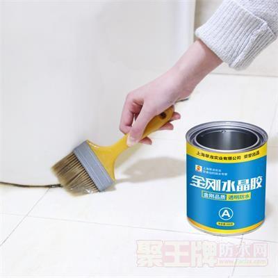 卫生间防水胶水专用胶浴室厕所防水涂料补漏材料免砸砖透明堵漏王