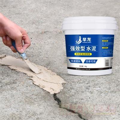 强效型水泥_散装水泥地面修补防漏黑白水泥沙子混合自流平家用胶快速干堵漏王