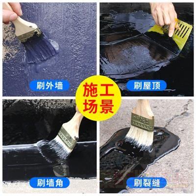 旱龙聚氨酯屋顶防水补漏材料外墙楼房顶裂缝堵漏王沥青防水涂料胶