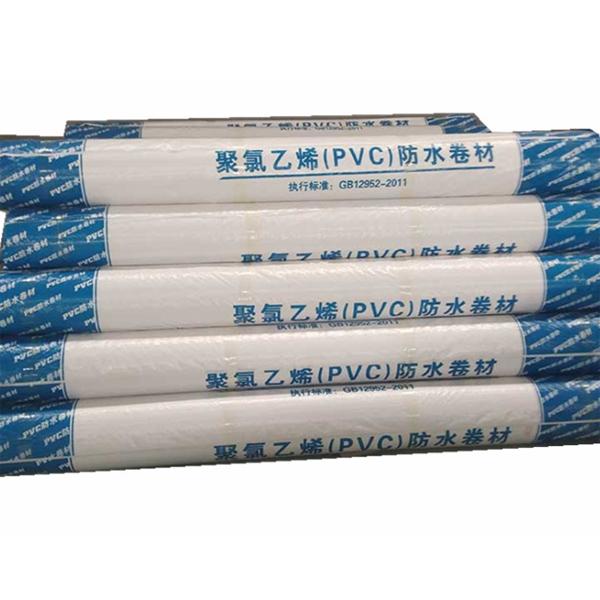 点击查看聚氯乙烯(PVC)系列防水卷材详细说明