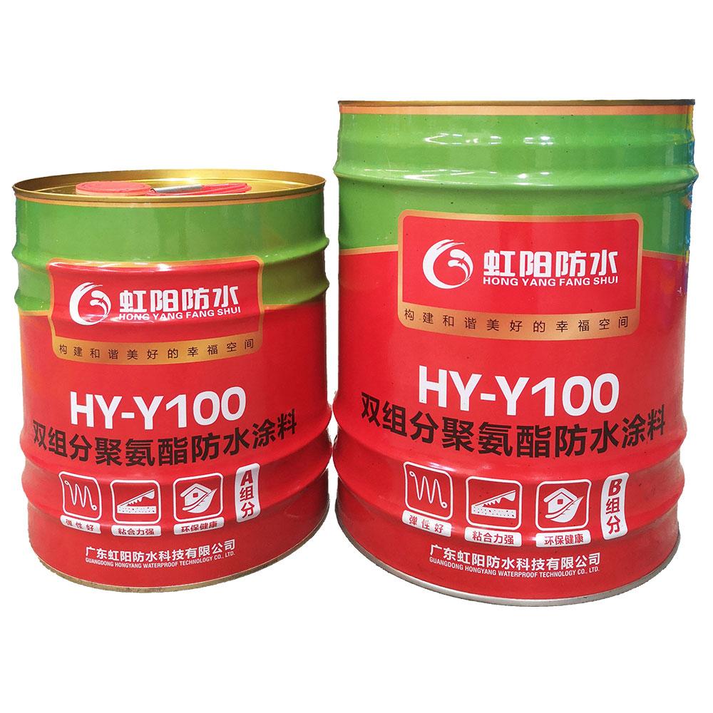 点击查看HY-Y100双组分聚氨脂防水涂料详细说明