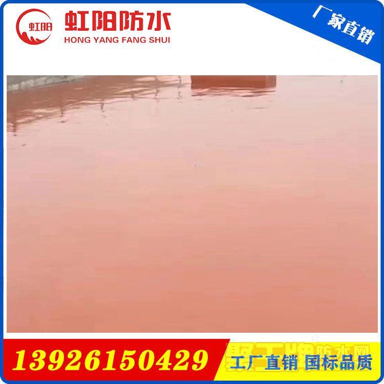 点击查看广州单组分聚氨酯涂料车库顶板防水整体防水无连接缝详细说明
