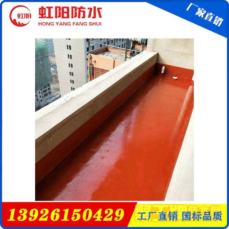点击查看广州单组分聚氨酯涂料车库顶板防水高温90℃不流淌详细说明