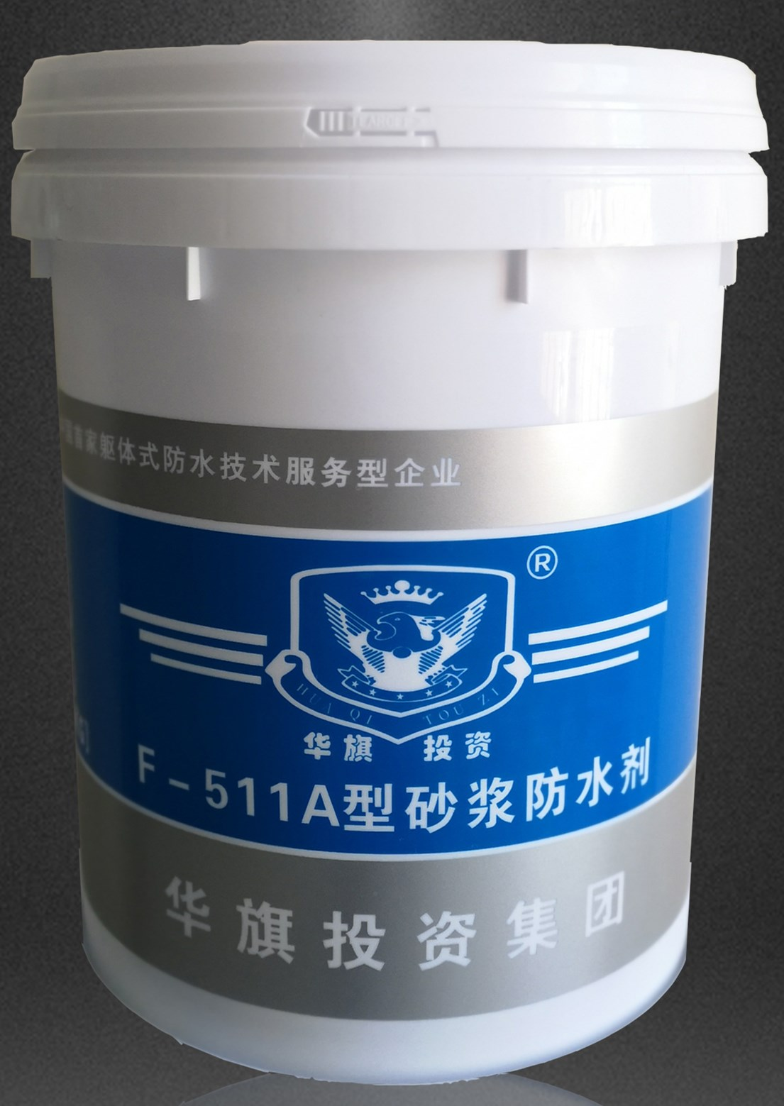 F-511A型砂浆防水剂(液体)详细说明