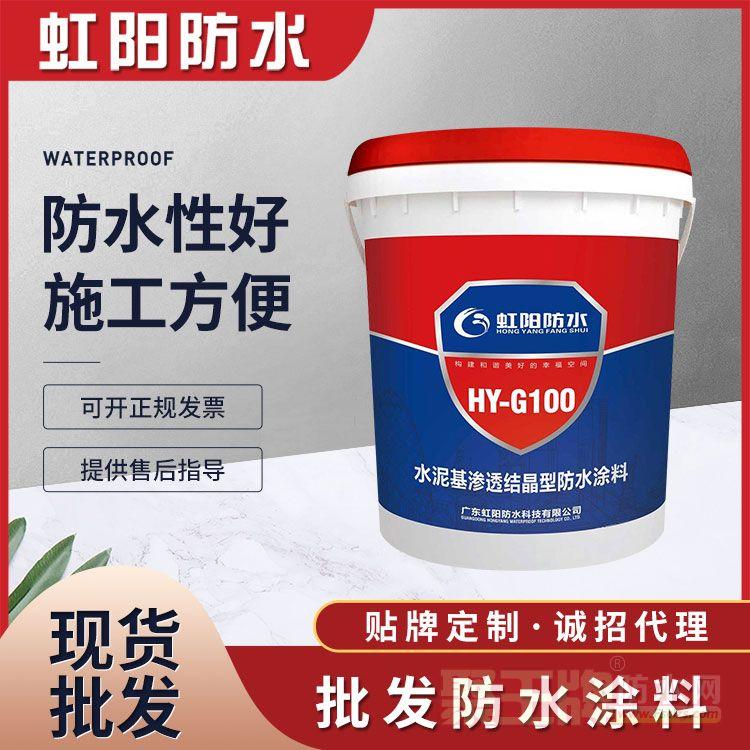 水泥基渗透结晶型防水剂适用于迎水面和背水面防水