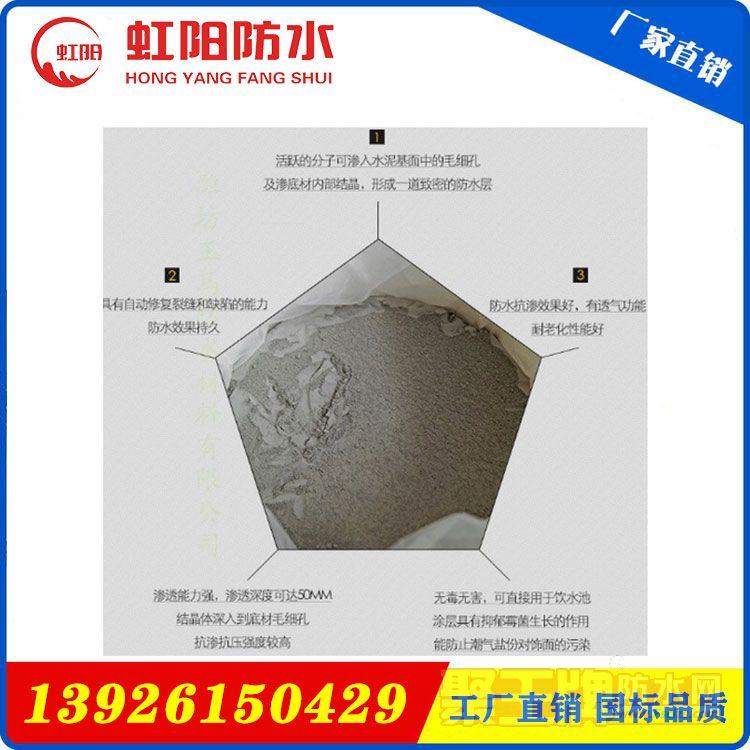 点击查看水泥基渗透结晶型防水涂料保护钢筋|防止钢筋锈蚀详细说明