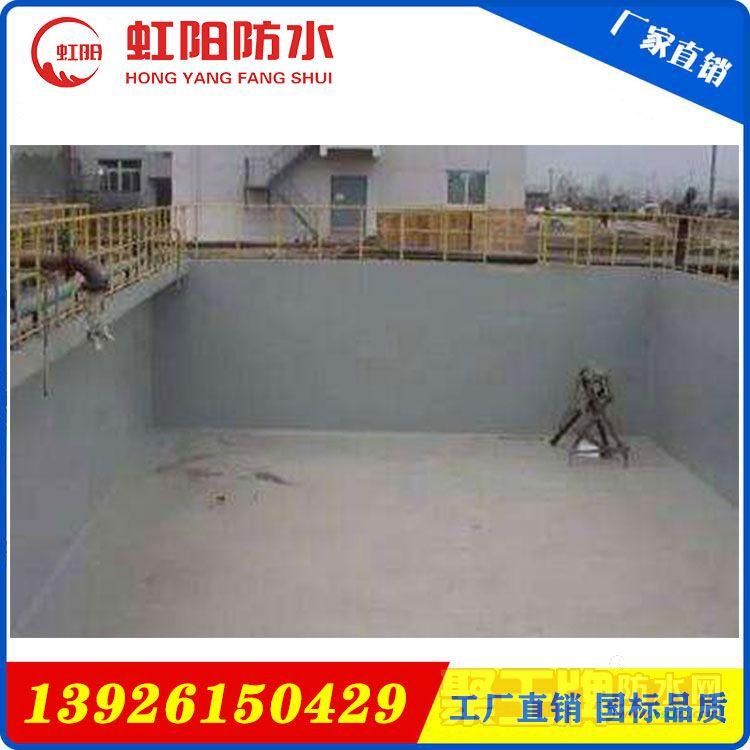 水泥基渗透结晶型防水涂料适用于迎水面和背水面防水 产品图片