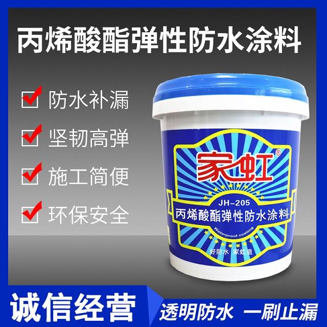 江西防水厂家:怎么才能让内墙防止上潮发霉 产品图片