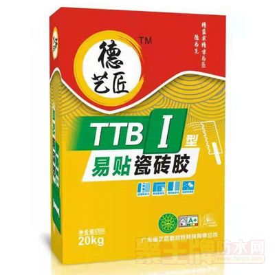 TTB易贴瓷砖胶I