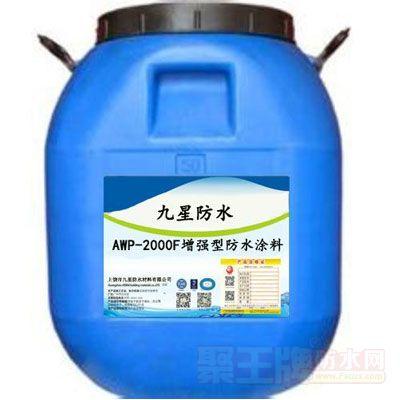 点击查看awp-2000f纤维增强型桥面防水涂膜厚度详细说明