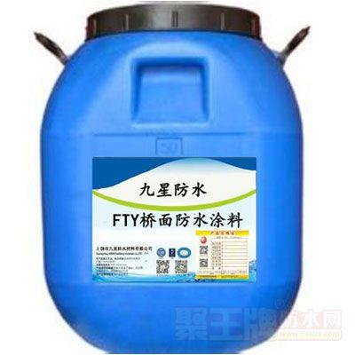 点击查看三涂fyt-1桥面防水涂料品牌详细说明