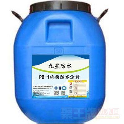 点击查看PB-1聚合物改性沥青桥面防水涂料详细说明