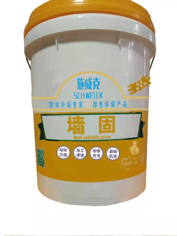 点击查看墙固地固环保混泥土界面剂墙面增强剂详细说明