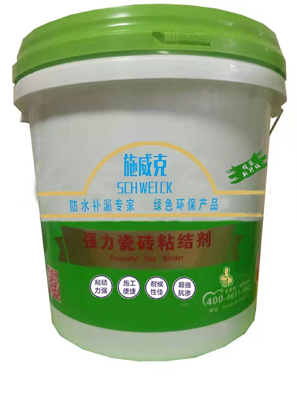 强力瓷砖粘结剂 背胶瓷砖界面剂施威克防水