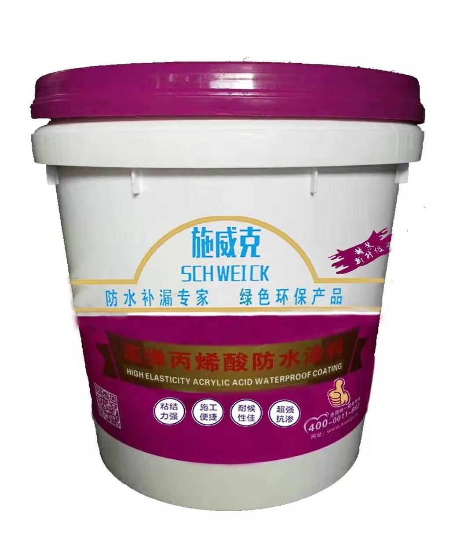 襄阳彩钢瓦施威克丙烯酸优质防水