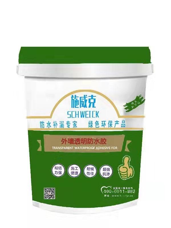 浙江外墙透明防水胶