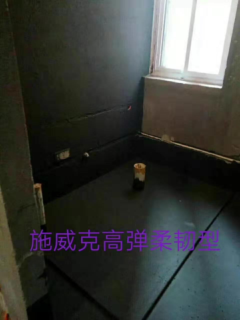 厂家直销高弹柔性防水涂料 高弹卫生间防水