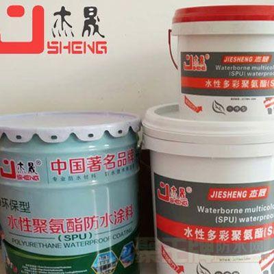 水性聚氨酯防水涂料 水性多彩聚氨酯(SPU)防水涂料