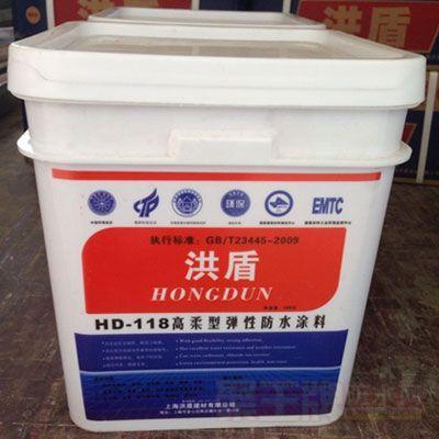 HD-118高柔型弹性防水涂料