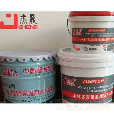 水性(951)多彩聚氨酯防水涂料