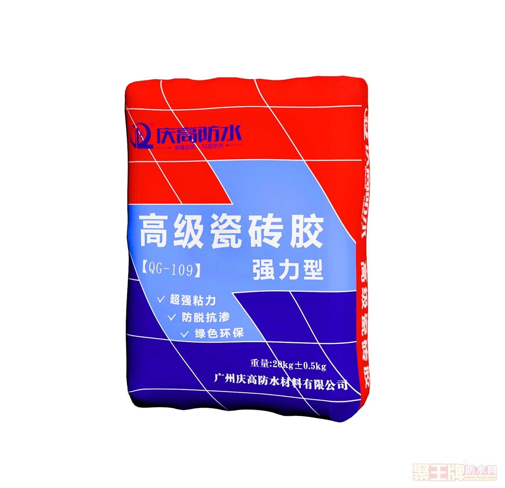 广州瓷砖胶厂家直销、十大品牌之一