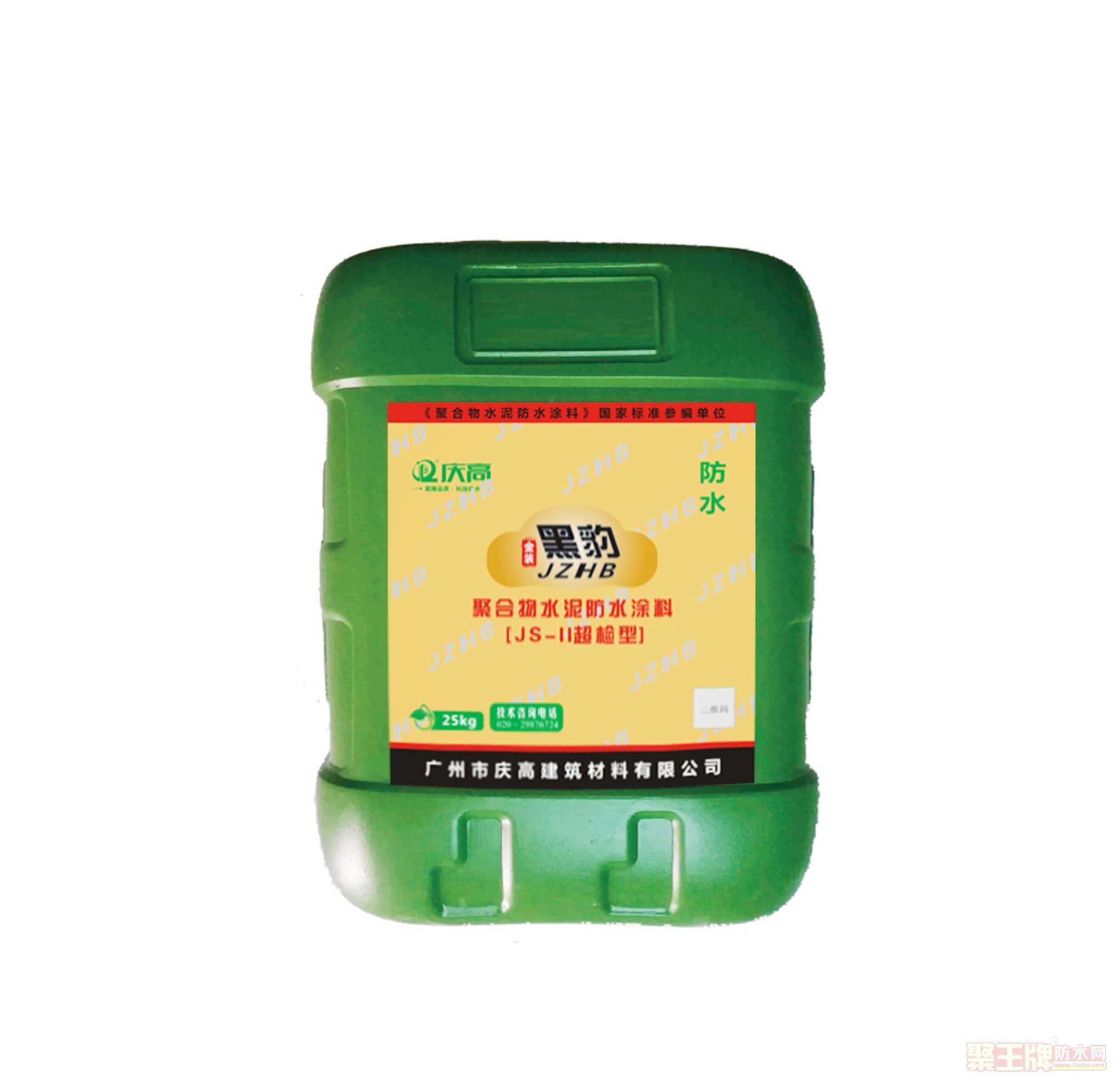 江西黑豹防水材料直销、十大品牌之一