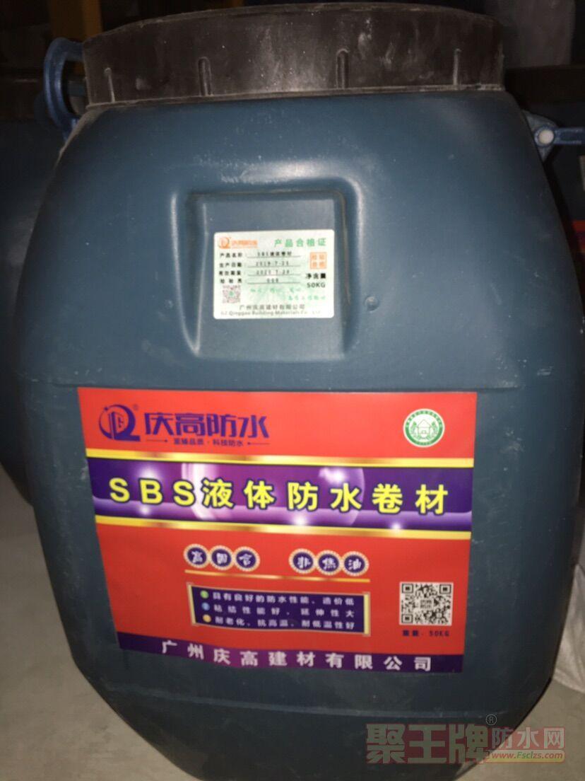 防十大品牌之一SBS液体防水卷材厂家直销