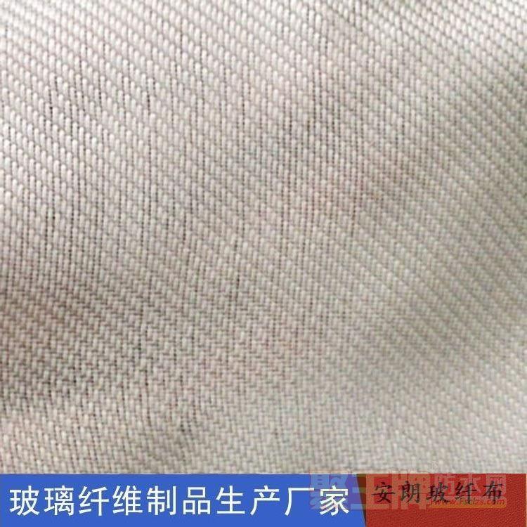 点击查看中碱玻璃纤维布详细说明