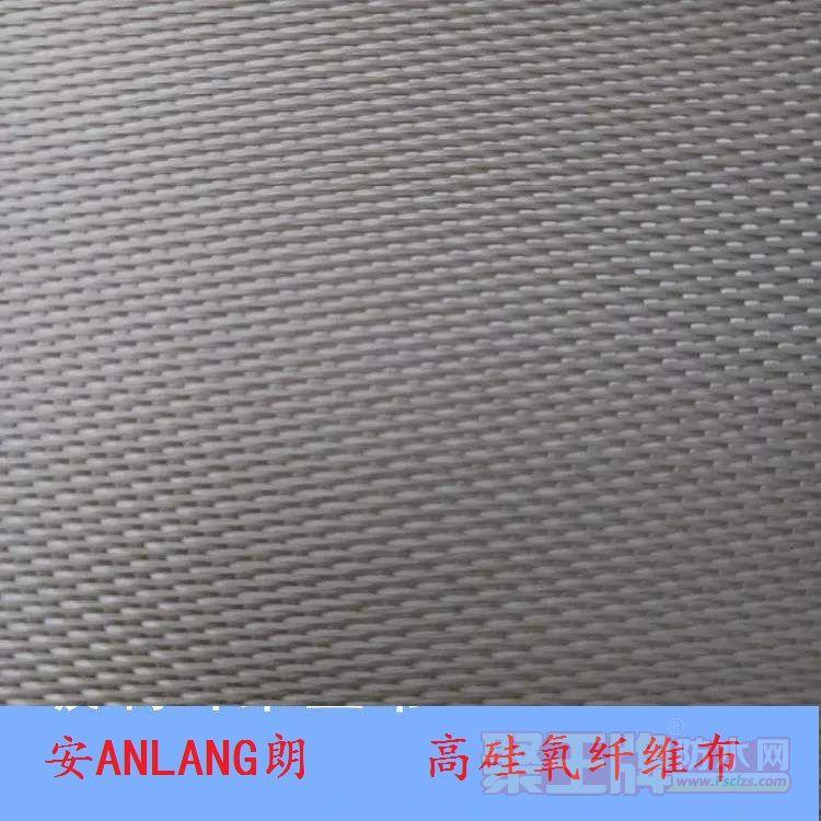点击查看防火高硅氧纤维布,高硅氧防火纤维布详细说明