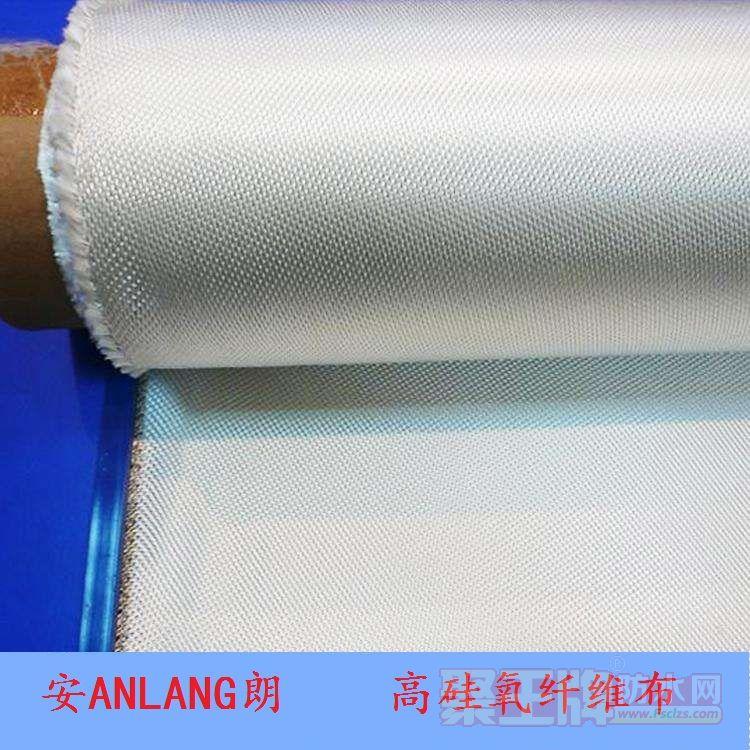 点击查看高硅氧布,高硅氧布价格,厂家直销详细说明