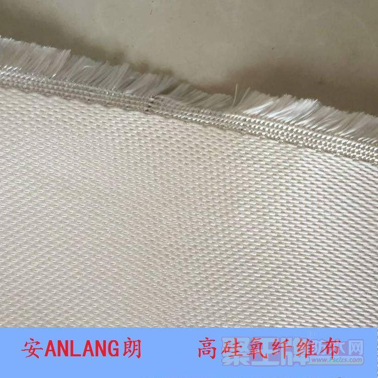点击查看高硅氧布QR2003,高硅氧布详细说明