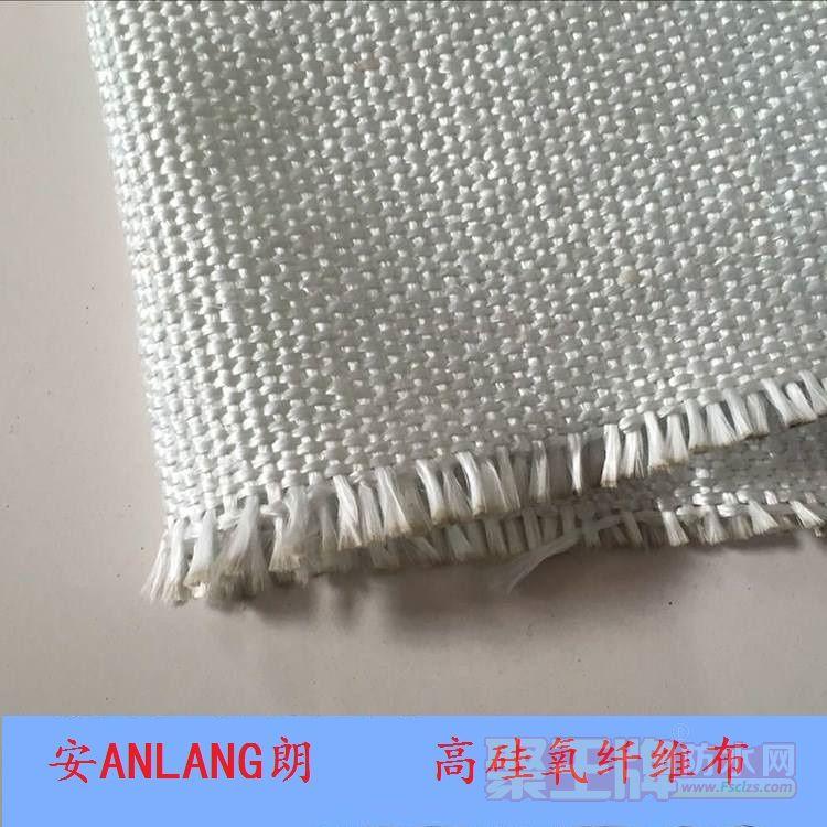 点击查看高硅氧防火布,高硅氧布,高硅氧纤维布详细说明