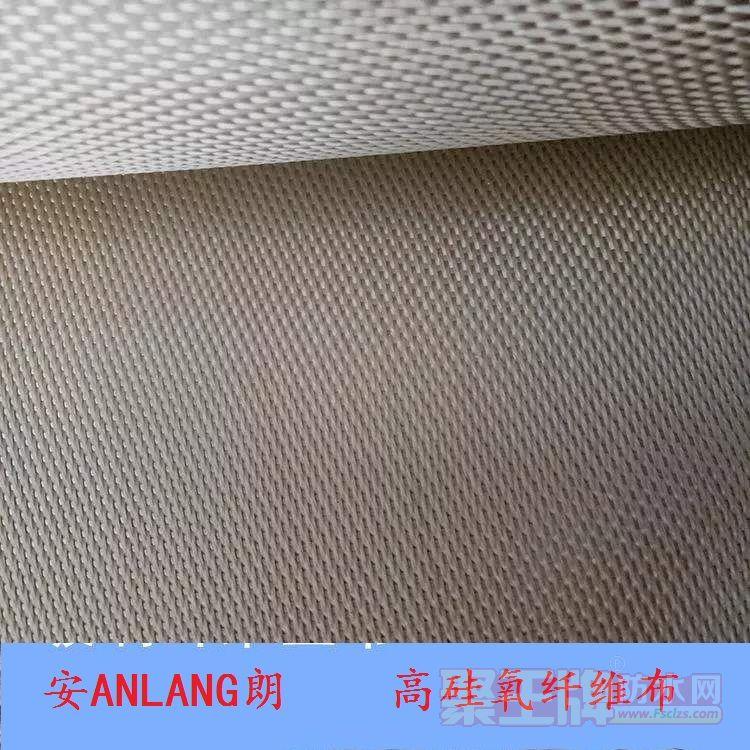 点击查看高硅氧布,高硅氧纤维布精选厂家详细说明