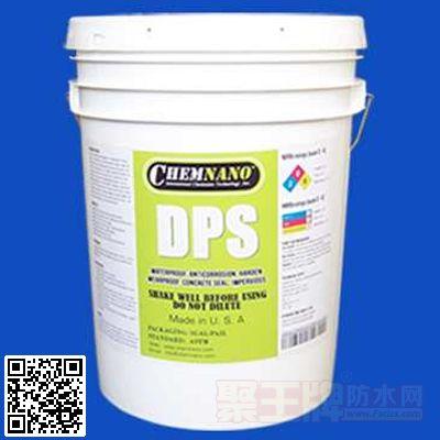 美国肯诺美国肯诺混凝土渗透结晶防水剂DPS