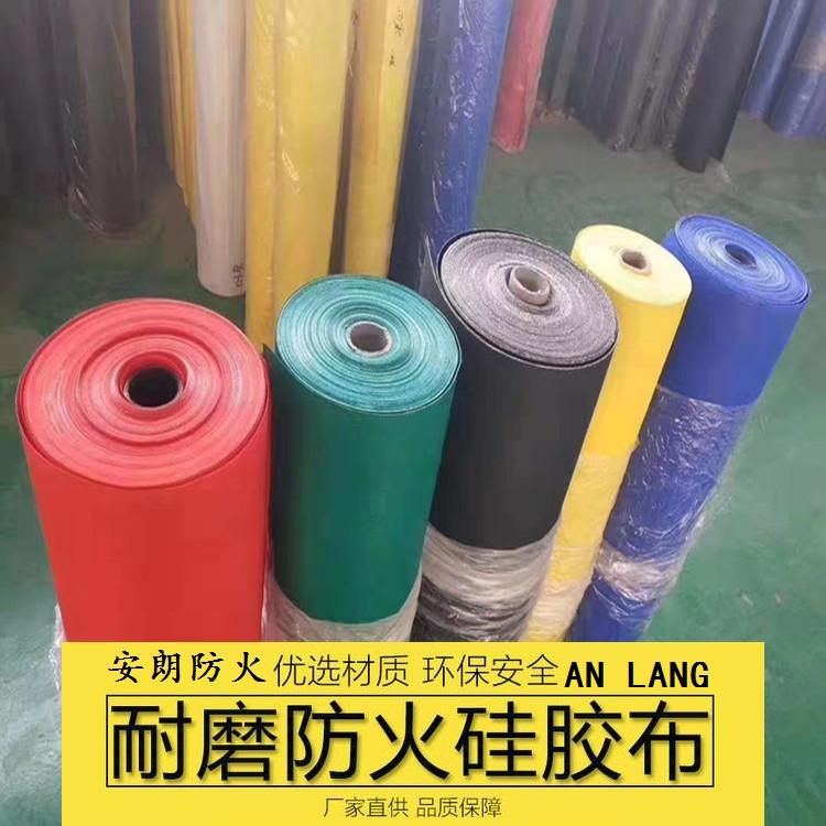 点击查看耐高温玻璃纤维布,高温玻璃丝布,高温纤维布详细说明