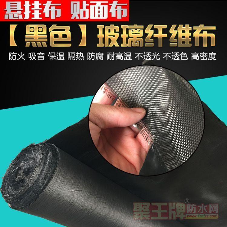 防水玻璃纤维布 防水纤维布 安朗防水布