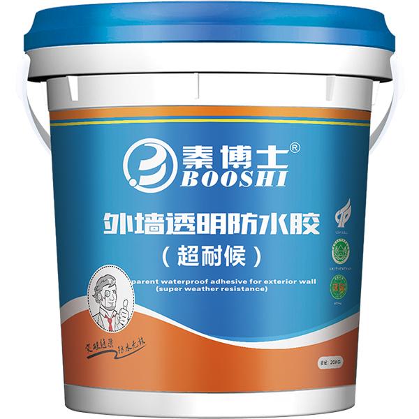 外墙透明防水胶(超耐候)