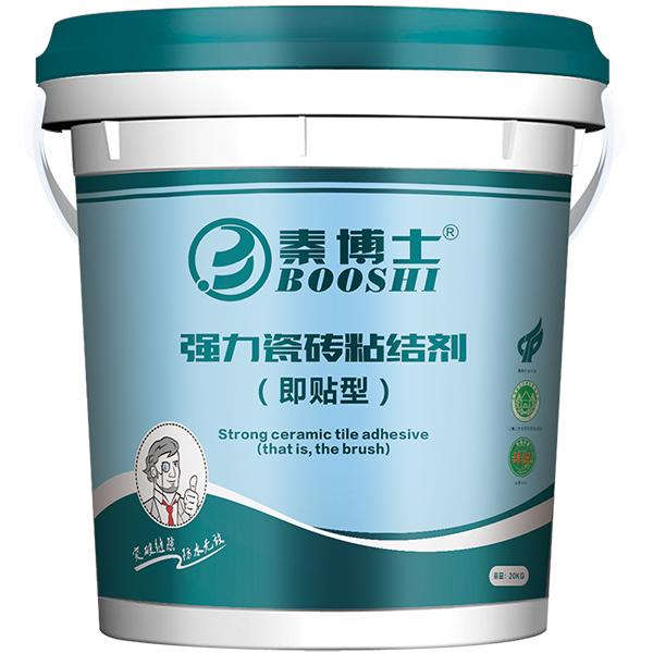 秦博士瓷砖粘结剂(即贴型)