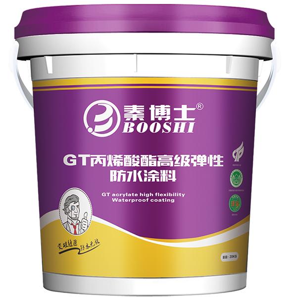 GT丙烯酸高级弹性防水涂料